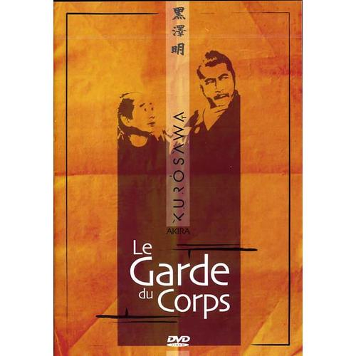 legardeducorps.jpg
